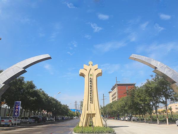 内蒙古快乐十分开奖环境信息公开