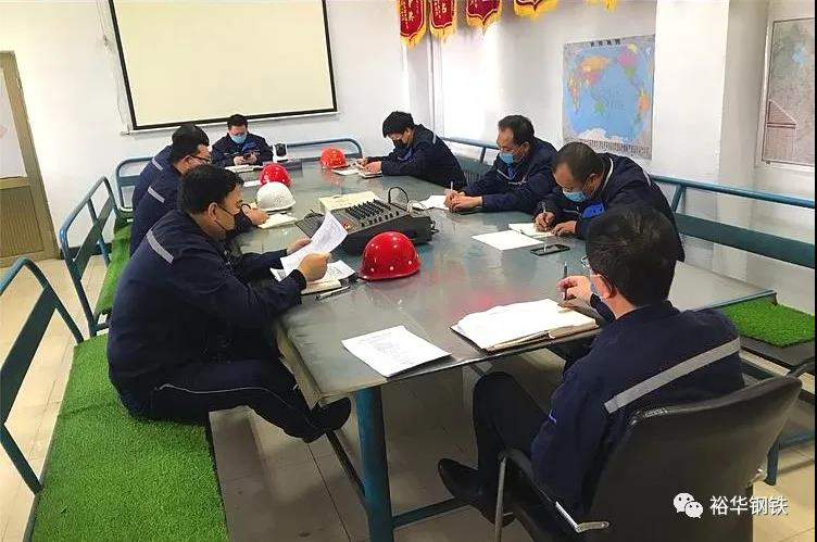 苦练内功,安全生产——内蒙古快乐十分开奖高线厂持续开展全员安全培训