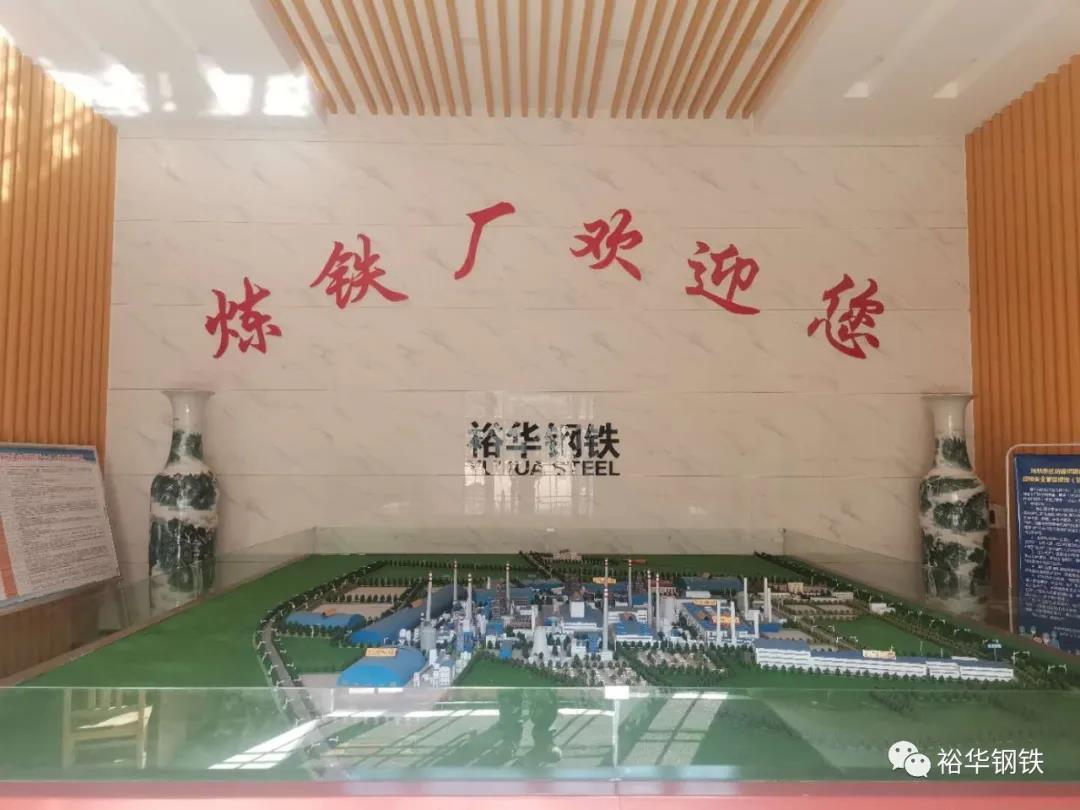 内蒙古快乐十分开奖炼铁东区设备全面亮化清洁